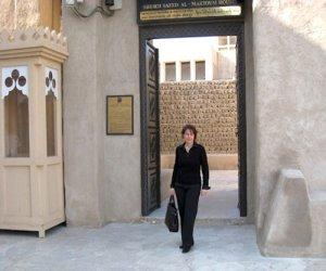 Dr Mainini in Dubai